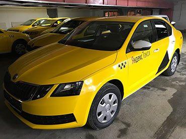 Обслуживание таксопарков