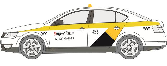Оклейка по ГОСТ с брендированием «Яндекс Такси»