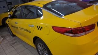 Оклейка «КИА ОПТИМА» желтой пленкой и брендирование для проекта ЗАКАЗТАКСИ.РФ