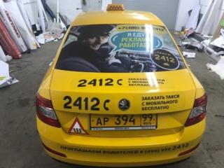 Оклейка автомобилей такси промо-материалами