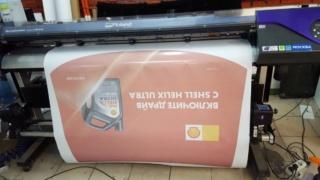 Печать и размещение рекламы «Shell»