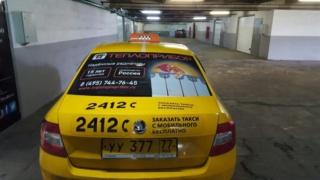 Печать и размещение на такси рекламы компании «Теплоприбор»
