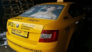 Печать и размещение рекламы сети ювелирных салонов «ЭПЛ»