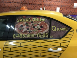 Изготовление и размещение рекламы доставки шашлыка от «Q-кафе»