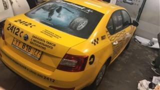 Печать и размещение рекламы шин «Cordiant» на такси