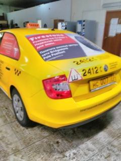 Печать и размещение рекламы автомобильных шин «Bridgestone»