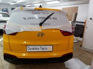 «Hyundai CRETA» - брендирование «Яндекс Такси»